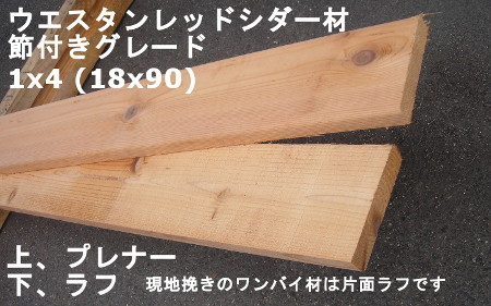 WRF18901829_001