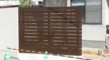 林野庁の外構部木質化支援事業について(5月14日の状況)